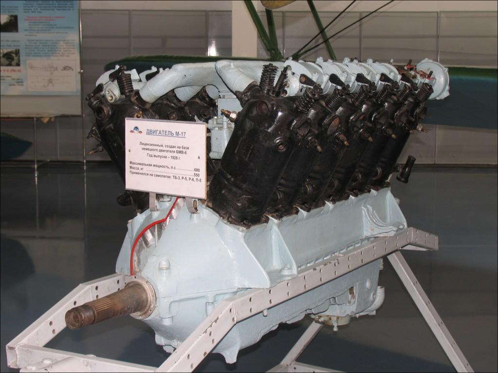 Поршневой авиационный двигатель