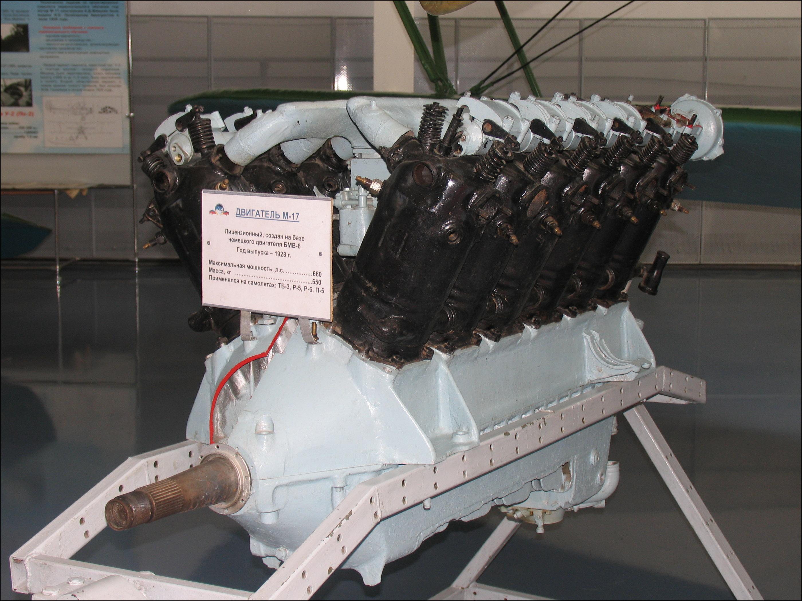 Авиамотор М-17