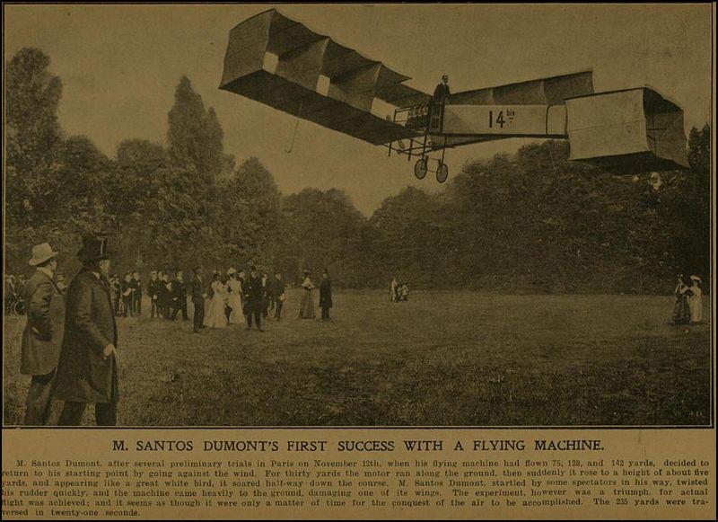 первый в мире самолет