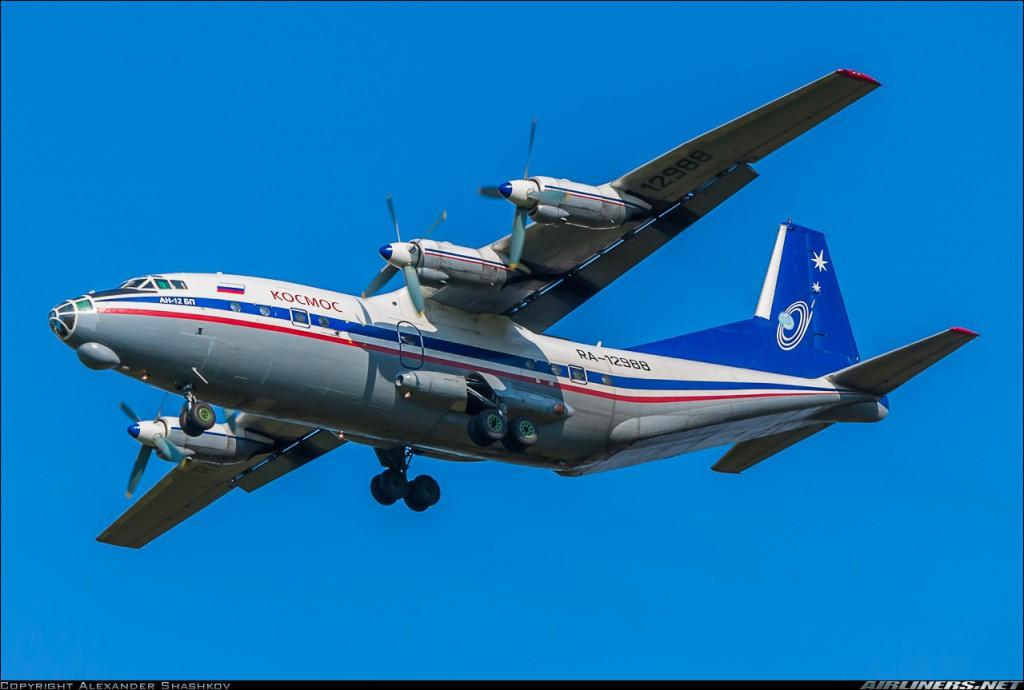 Некоторые моменты из жизни несчастливого самолета. Ан-10.