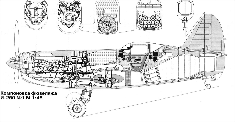 схема включение 2-х скоростного микродвигателя