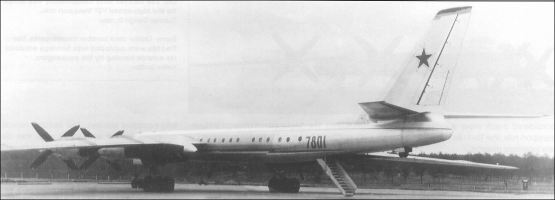 Ту 95 ту 114 выпускался - cb5c
